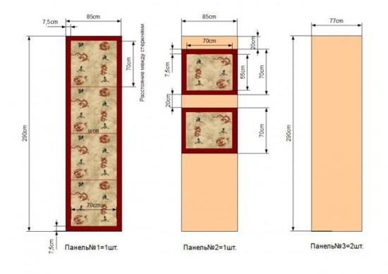 Схема: раскрой японской комбинированной шторы (применяются в цвета ткани)