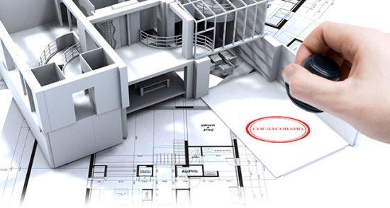 Сначала получите бумаги по согласованию, а только затем начинайте строительно-ремонтные работы